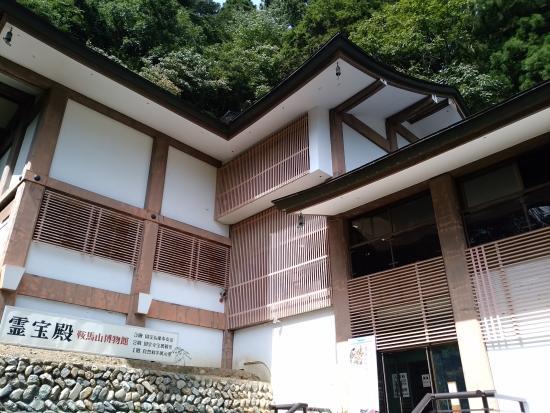 Mt. Kurama Reihoden : 外観(その2)