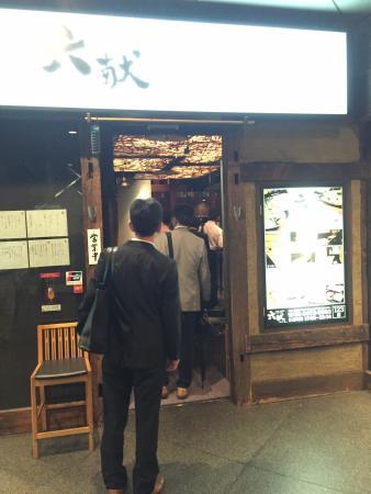 Shinagawa Rokkon