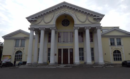 Velikie Luki Municipal Drama Theater
