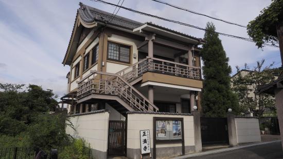 Shoman-ji Temple