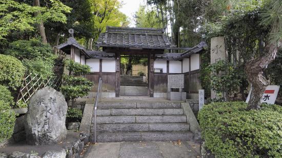 Suigetsu-ji Temple