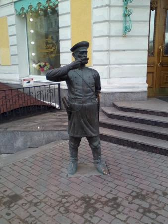 Monument to the Policeman