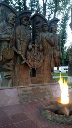 Памятник чекистам и диверсантам