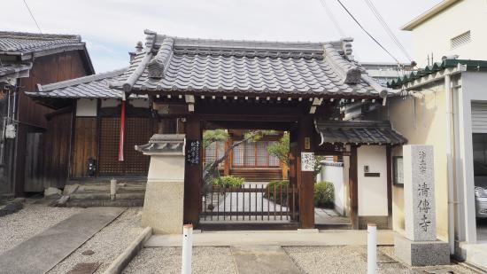 Seidenji Temple