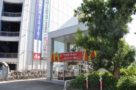 McDonald's Kotesashi Seiyu