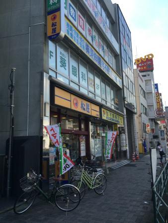Matsuya Otorii