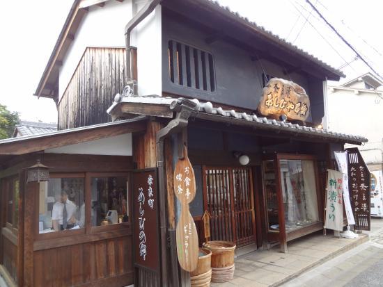 Ashibi no Sato: 歴史を感じる看板!