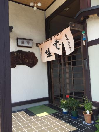 Iwaichi Minami