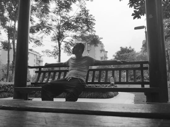 Wuyi County, China: In the park