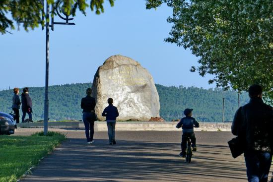 The place of Landing of the First Komsomolsk Builders