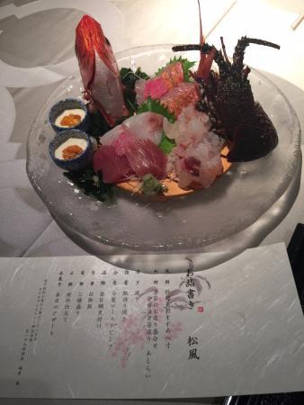 Hotel Ambient Izukogen Honkan : 新鮮な刺し身