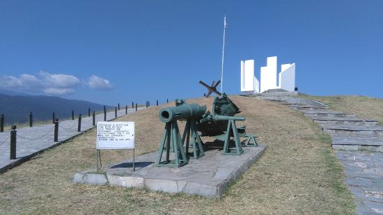 Fort Roupel