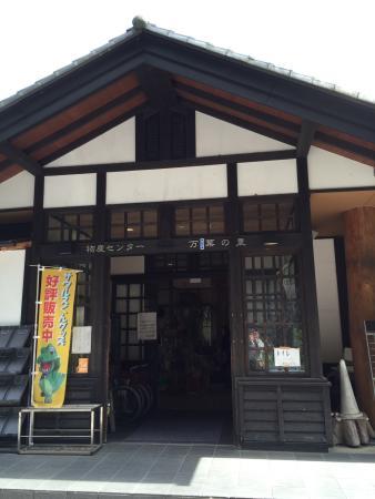 Michi-no-Eki Mambanosato
