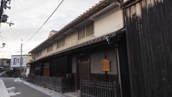Former Residence of Kinami
