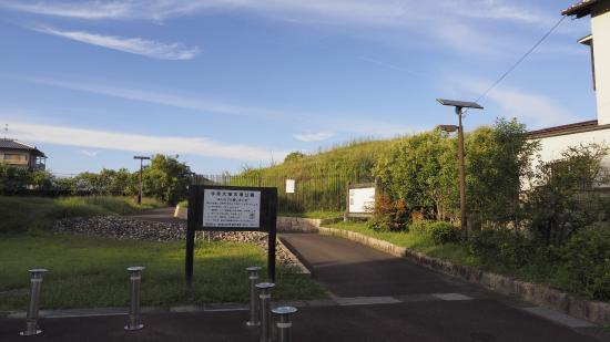 Imazato Otsuka Tumulus Park