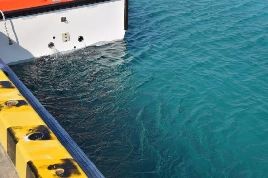 Sonai Port: 透明な港内