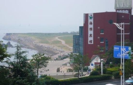 Double Bay Seaview Hotel: the view from the hotel room