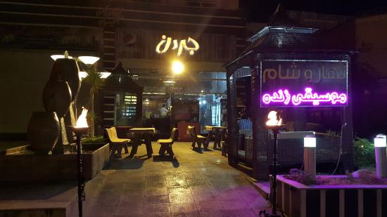 Cafe-Restaurant Jordan