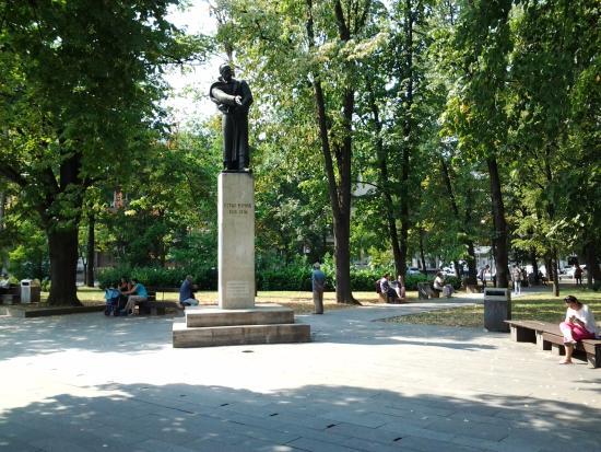 Petar Kocic Park