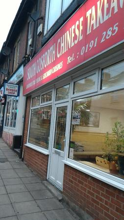 South Gosforth Chinese
