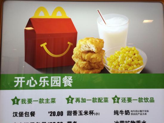 McDonald's: mc lanche feliz