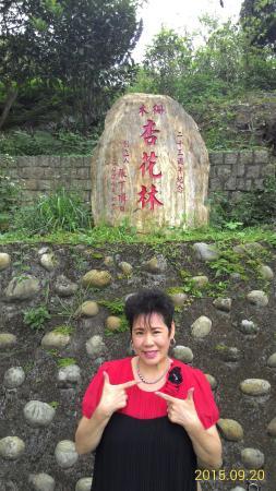 Maokong Jhangshu Trail