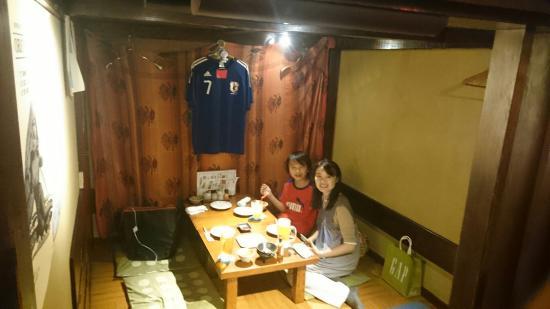 Tavern Hazuki