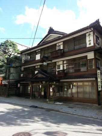 Atsumi Onsen: 旅館
