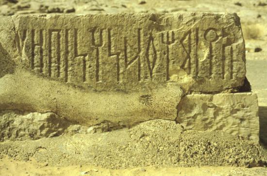 Inschrift in Marib