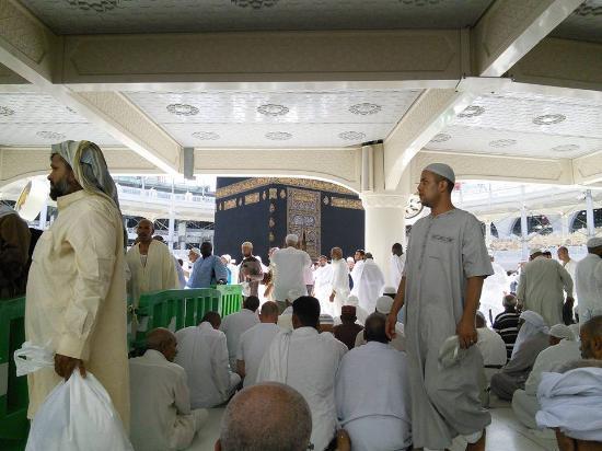 Sensational Asr Aasr Prayer Time In Al Masjid Al Haram Makkah Evergreenethics Interior Chair Design Evergreenethicsorg