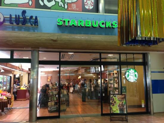 Starbucks Coffee Hiratsuka Lasuka: お店の外観