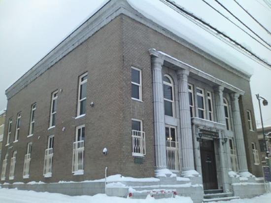 北海道紙商事 旧四十七銀行 小樽支店