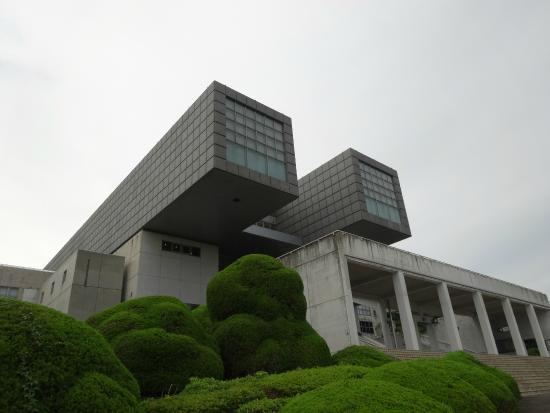 Kitakyushu Museum