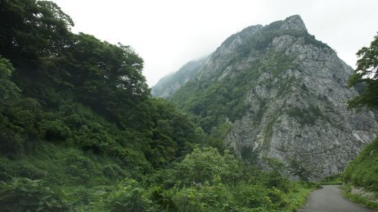 Mt. Myojo: 2