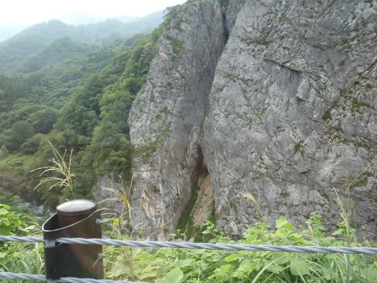 Mt. Myojo: 3