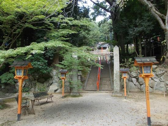 Mefu Shrine