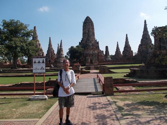 Wat Chaiwatthanaram: Just outside the temple
