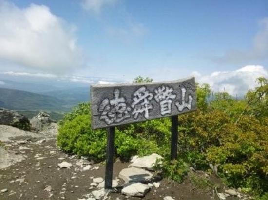 Date, Japan: 徳瞬別山