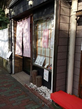 Kanten kobo Sanukiya Shinjuku Honten