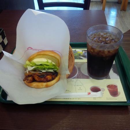 Mos Burger Kokura Uomachi