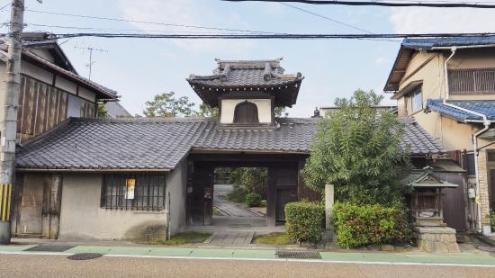 Shinkyo-ji Temple