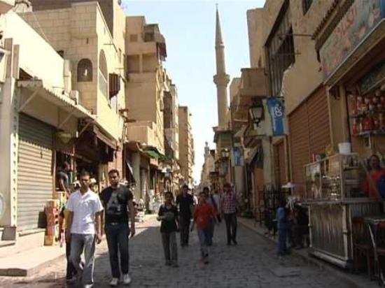 Sharia Al Mu'izz Li-Din Allah : The street