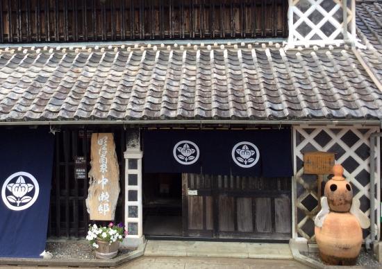 Meiji Shoka Nakase House