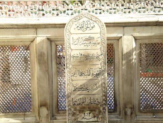 Jahanara Begum's Tomb