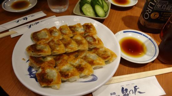 Senmonten Gion