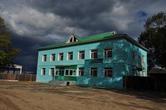 Barguzinsky Priboy Hotel