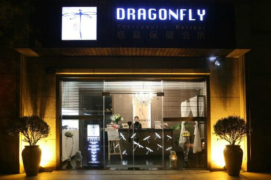‪Dragonfly Therapeutic Retreat (Hangzhou Dragon Xixi)‬