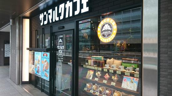Saint Marc Cafe Nankai Tennoji
