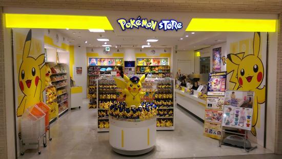 Tokyo Central Railway Station Pokemon Store