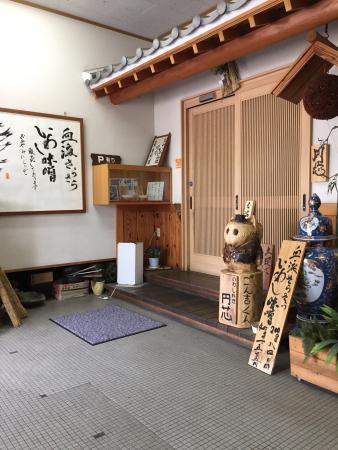 半田 かに料理 おすすめ情報 - r.gnavi.co.jp